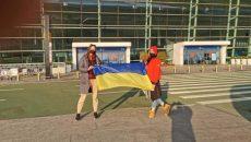 Украинский самолет прилетел в Ухань