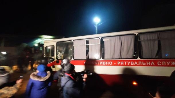 Эвакуированые из Уханя украинцы прибыли в Новые Санжары