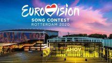 Евровидение 2020 года оказалось под угрозой срыва