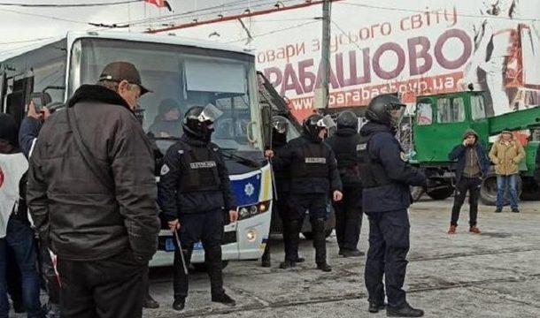 На Харьковском рынке произошли столкновения