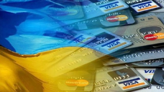 Безналичные операции с платежными картами превысили 50% - НБУ