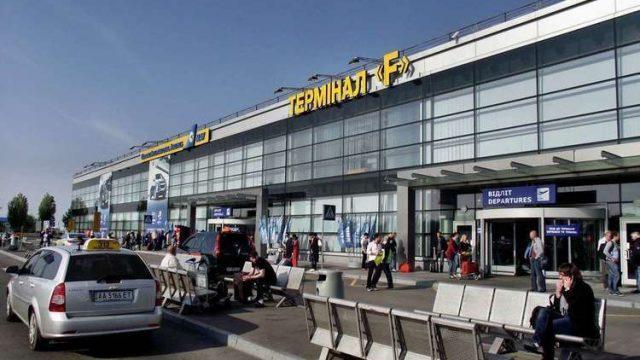 В аэропорту «Борисполь» создали инспекцию по парковке