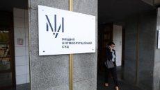 ВАКС отстранил главу Бердянского морпорта