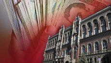 НБУ спрогнозировал постепенное ускорение экономики Украины