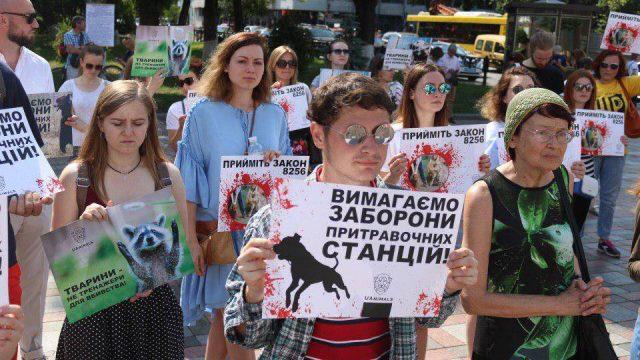Комитет ВР поддержал запрет притравочных станций