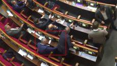 На депутата открыли дело за кнопкодавство