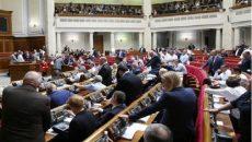 Рада в первом чтении поддержала сокращение числа нардепов