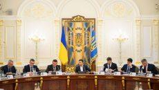 СНБО утвердил Стратегию нацбезопасности и обороны