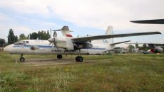 Укроборонпром продает три самолета