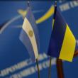Аргентина выразила признательность Украине