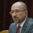 Соглашение с МВФ позволит Украине спокойно преодолевать последствия коронакризиса, - Шмыгаль