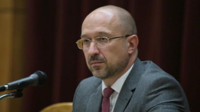 Нет необходимости вводить ЧП по всей Украине, - Шмыгаль