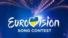 Евровидение-2020 отменили