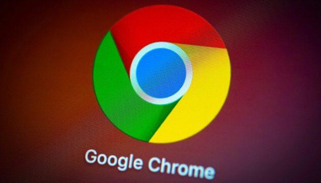 Google Chrome начнет блокировать скачивание некоторых файлов