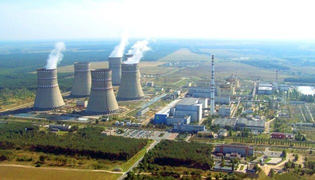 Украина планирует перейти к строительству малых модульных реакторов