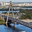 Киевские острова принадлежат громаде, - КГГА