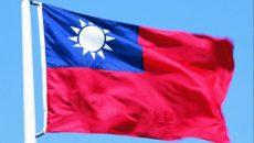 ВВС Тайваня предприняли попытку перехвата военных самолетов материкового Китая