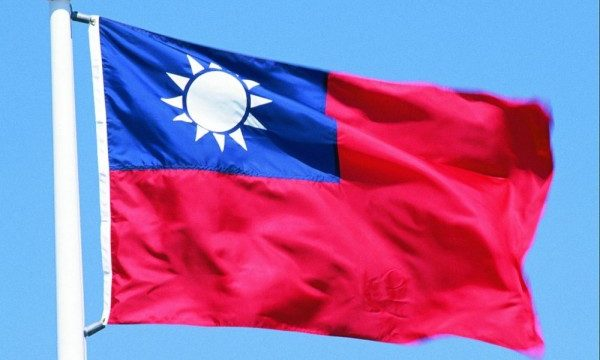 США полностью сняли ограничения на сотрудничество с Тайванем