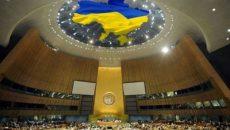 Генассамблея ООН поддержала обновленную резолюцию по оккупированному Крыму