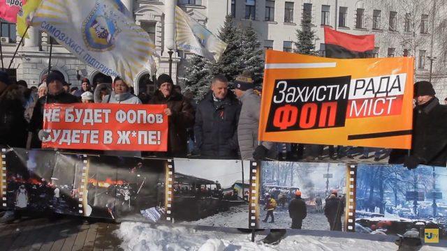 Предприниматели протестуют против кассовых аппаратов