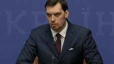 Гончарук написал заявление об отставке: депутат показал фото
