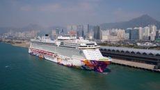В Гонконге отправили на карантин круизный лайнер