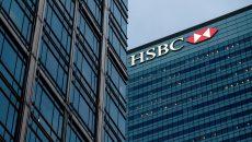 HSBC ищет главного исполнительного директора