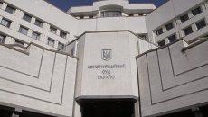 Суд запретил уменьшать зарплаты прокурорам
