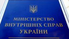 В Украине временно не будут выдавать водительские права, – МВД