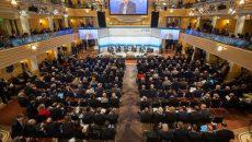 В Мюнхене открывается конференция по безопасности