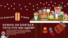 В Киеве состоится лекция на тему