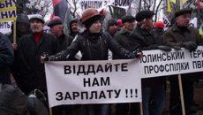 На зарплату шахтерам направили еще 163 млн гривен