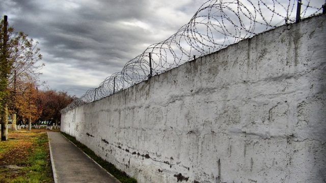 Прокуратура в Черкасском СИЗО выявила нарушения