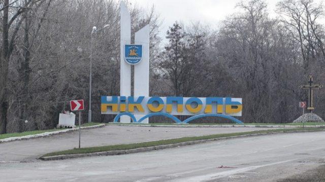 На Днепропетровщине отремонтируют проблемную трассу