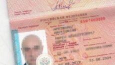 Пограничники не впустили в Украину члена «Единой России»