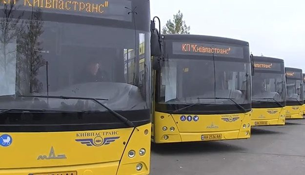 В Киеве запустили дополнительные маршруты