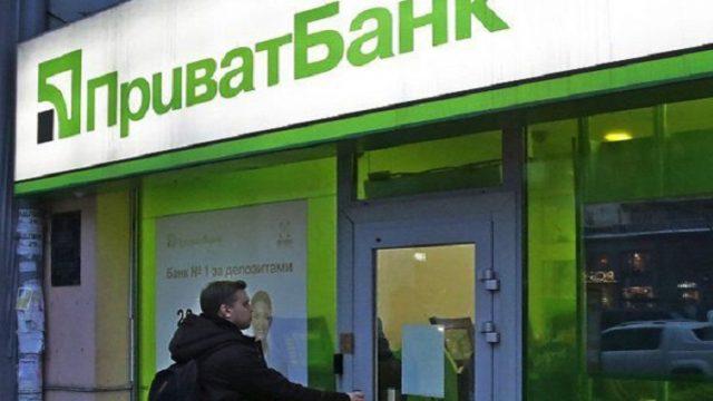 ПриватБанк перевел покупку и продажу валюты в онлайн