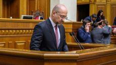 Рада назначила Дениса Шмыгаля на должность премьер-министра Украины