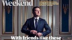 Зеленский оказался на обложке авторитетного британского издания