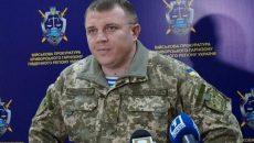 В Сумской области новый губернатор
