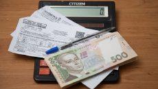 Кабмин увеличит субсидии для оплаты коммуналки