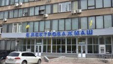НАБУ разоблачило коррупционную схему в «Электротяжмаш»