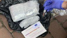 В столице ликвидировали канал сбыта наркотиков