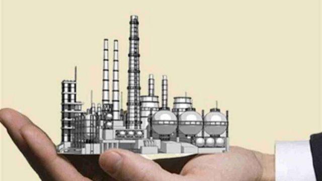 ФГИУ откладывает большую приватизацию