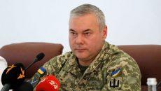 Зеленский назначил командующего объединенных сил ВСУ