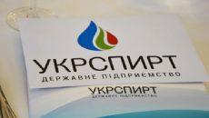 «Укрспирт» подписал 106 договоров о продаже спирта
