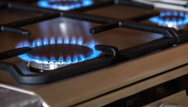Нафтогаз снижает стоимость газа