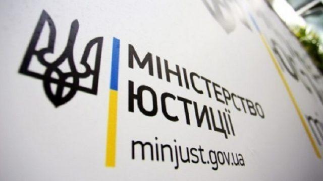 Сотрудников Минюста подозревают в завладении автомобилей со штрафплощадок