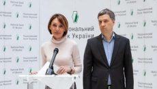 В Украине упал спрос на иностранную валюту - НБУ