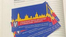 Киев выдал 225 тыс спецпропусков в общественный транспорт